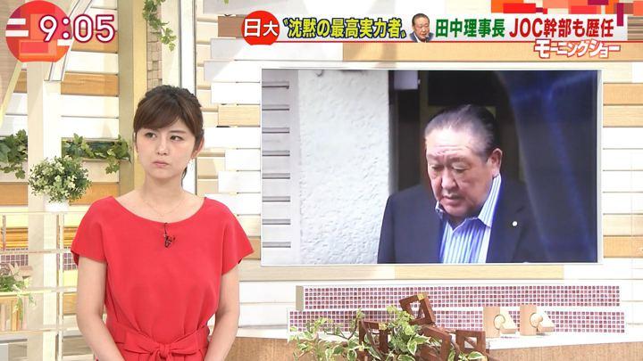 2018年06月01日宇賀なつみの画像06枚目