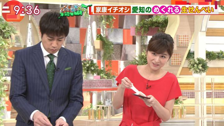 2018年06月01日宇賀なつみの画像11枚目