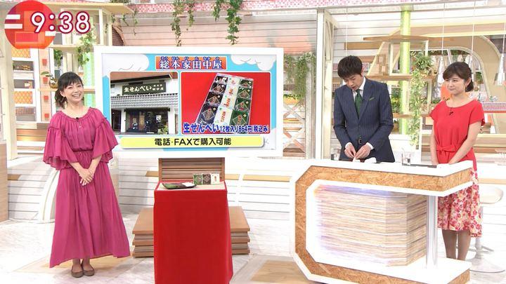 2018年06月01日宇賀なつみの画像17枚目