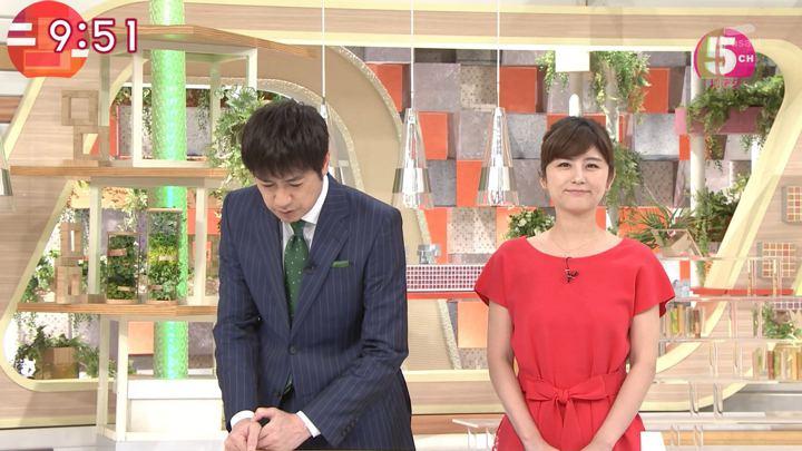 2018年06月01日宇賀なつみの画像28枚目