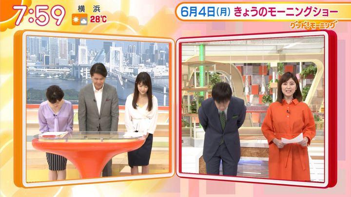2018年06月04日宇賀なつみの画像01枚目