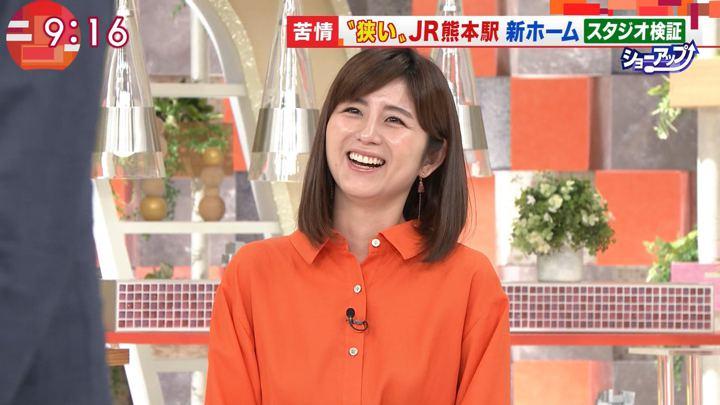 2018年06月04日宇賀なつみの画像09枚目