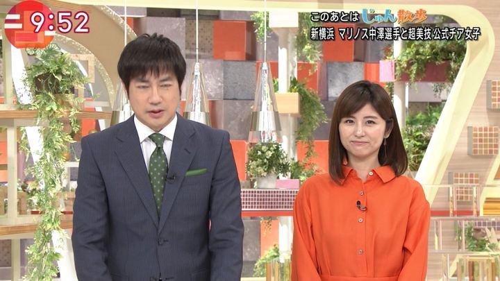 2018年06月04日宇賀なつみの画像19枚目