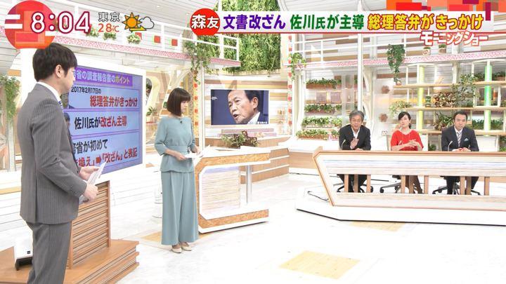 2018年06月05日宇賀なつみの画像03枚目