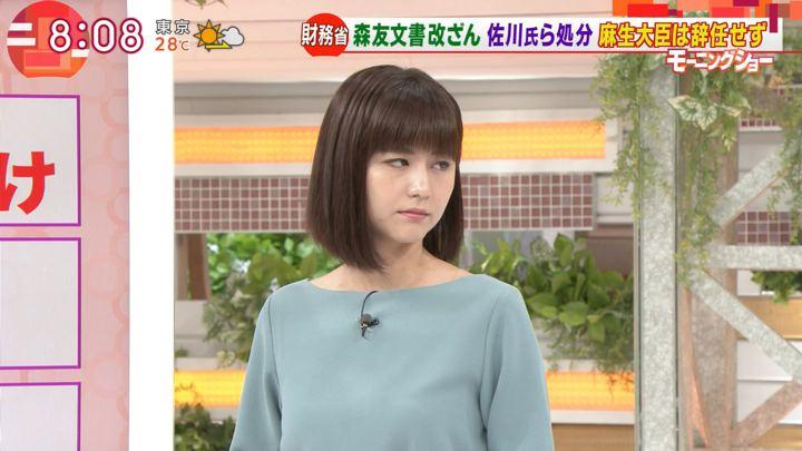 2018年06月05日宇賀なつみの画像04枚目