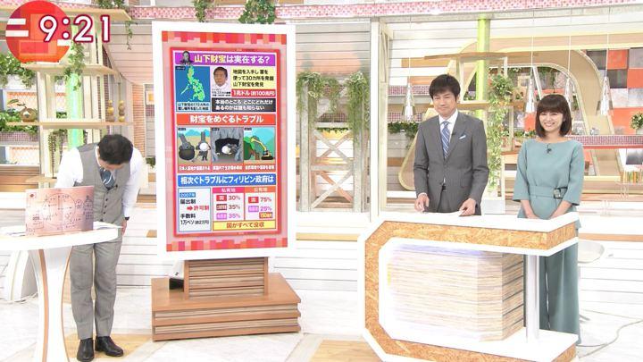 2018年06月05日宇賀なつみの画像11枚目
