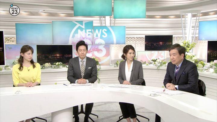 2018年04月09日宇内梨沙の画像09枚目