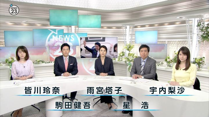 2018年04月17日宇内梨沙の画像01枚目