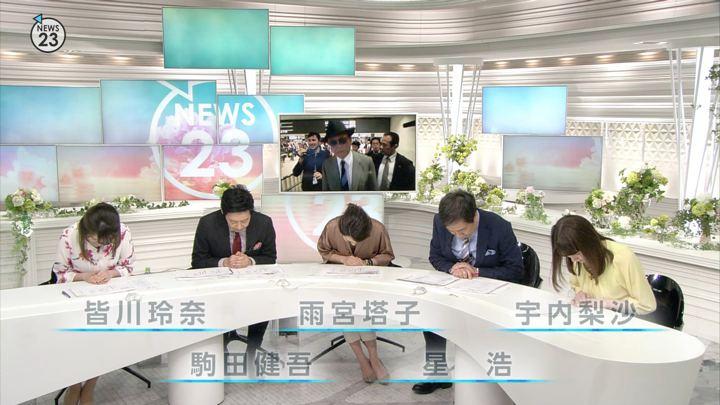 2018年04月20日宇内梨沙の画像02枚目
