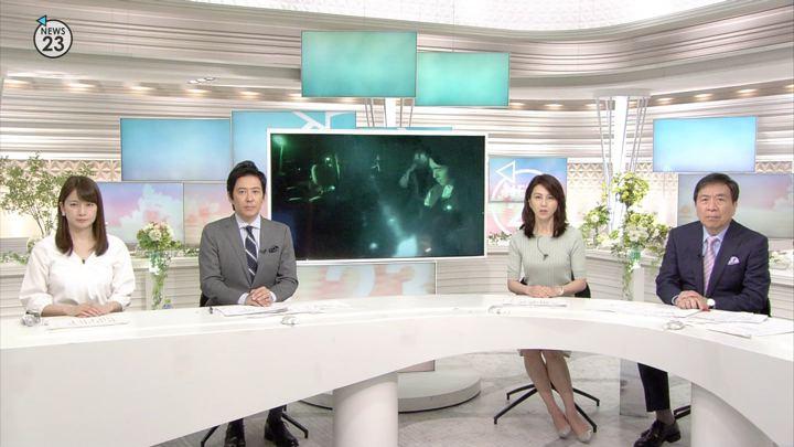 2018年05月14日宇内梨沙の画像01枚目