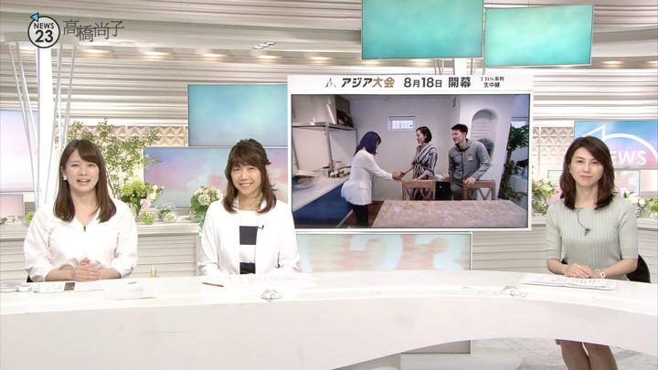 2018年05月14日宇内梨沙の画像04枚目