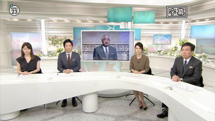 2018年05月15日宇内梨沙の画像01枚目