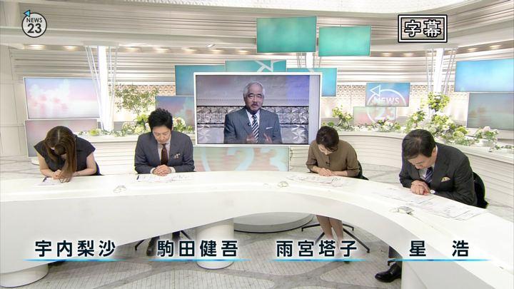 2018年05月15日宇内梨沙の画像02枚目