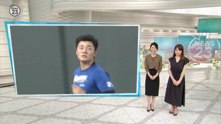 2018年05月15日宇内梨沙の画像03枚目