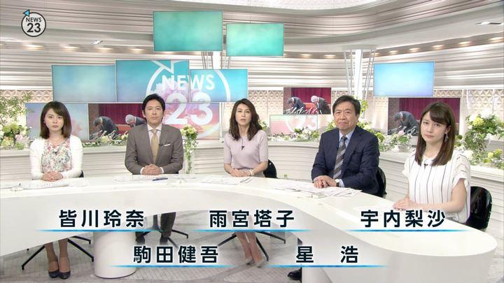 2018年05月23日宇内梨沙の画像01枚目