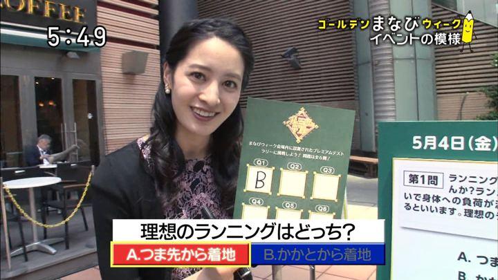 2018年05月20日後呂有紗の画像04枚目