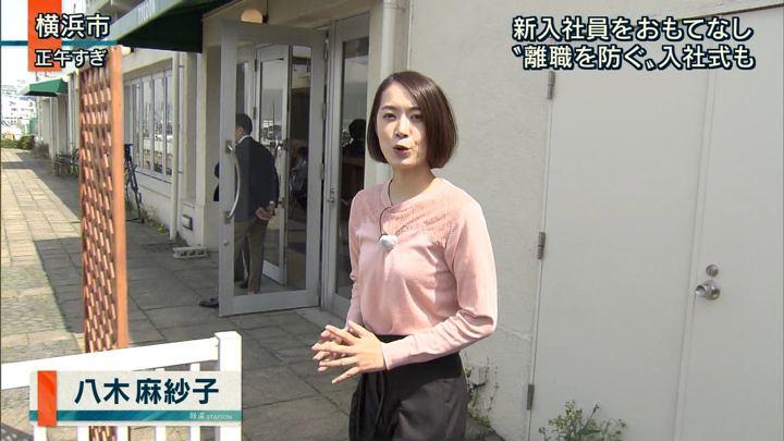 2018年04月02日八木麻紗子の画像01枚目