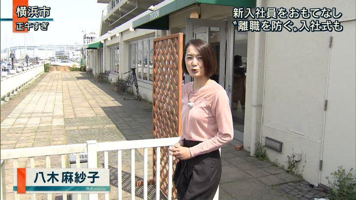2018年04月02日八木麻紗子の画像02枚目