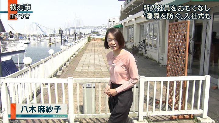 2018年04月02日八木麻紗子の画像04枚目