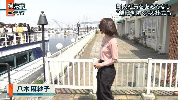 2018年04月02日八木麻紗子の画像05枚目