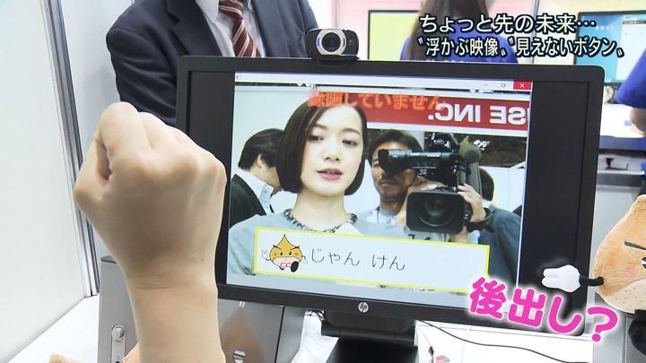 2018年04月05日八木麻紗子の画像02枚目