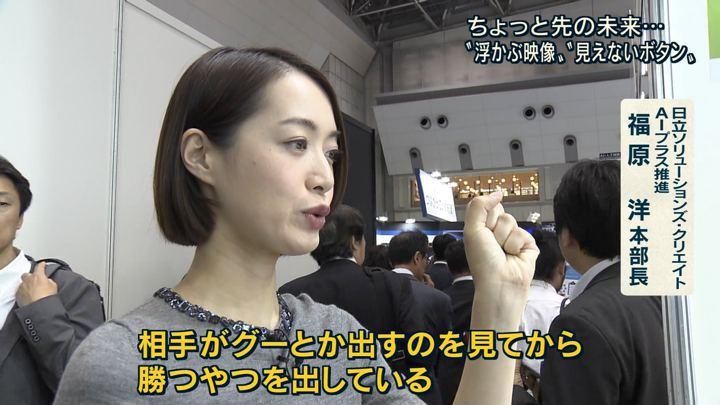 2018年04月05日八木麻紗子の画像03枚目