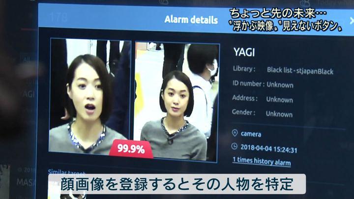 2018年04月05日八木麻紗子の画像06枚目