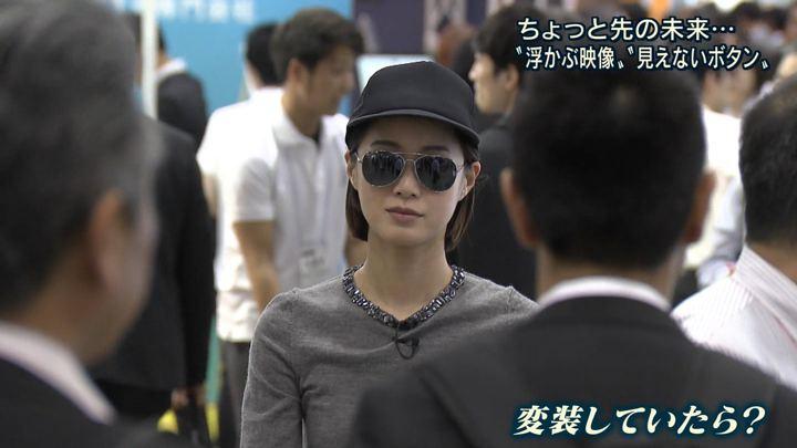 2018年04月05日八木麻紗子の画像07枚目