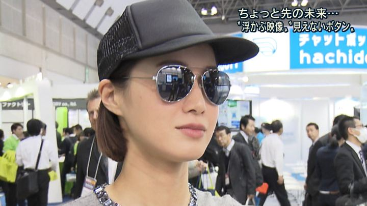 2018年04月05日八木麻紗子の画像09枚目