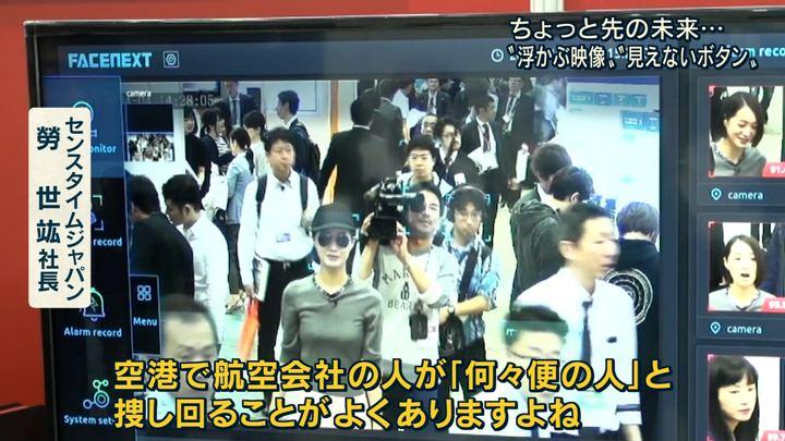 2018年04月05日八木麻紗子の画像10枚目