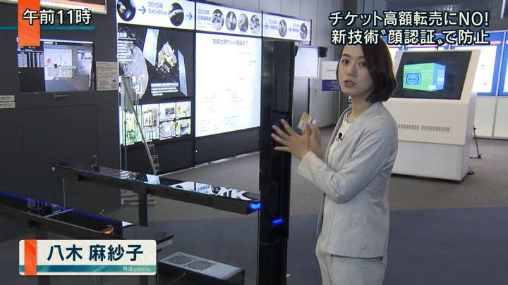 2018年04月16日八木麻紗子の画像01枚目