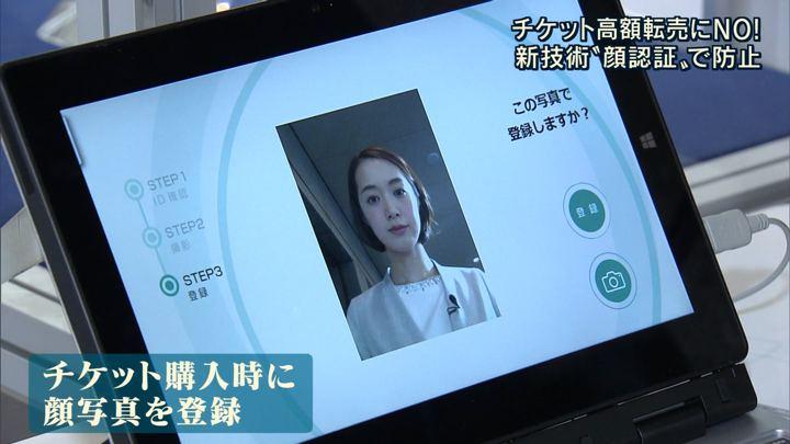 2018年04月16日八木麻紗子の画像02枚目