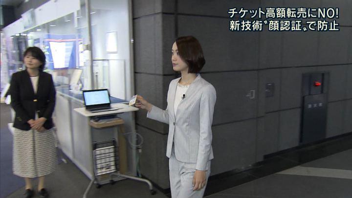 2018年04月16日八木麻紗子の画像03枚目