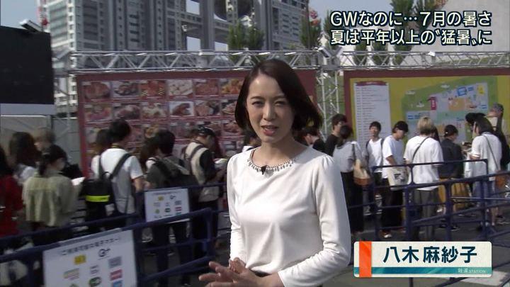 2018年05月01日八木麻紗子の画像02枚目