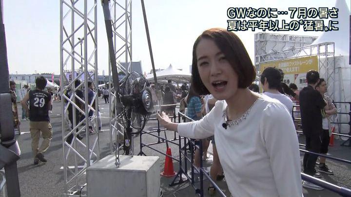2018年05月01日八木麻紗子の画像04枚目