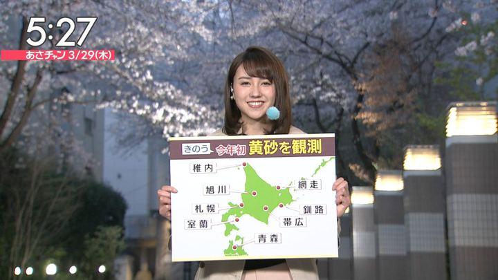 2018年03月29日山形純菜の画像02枚目
