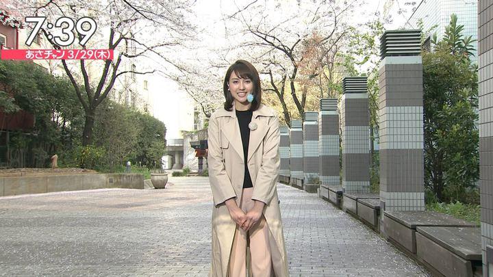 2018年03月29日山形純菜の画像13枚目
