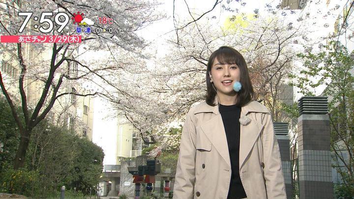 2018年03月29日山形純菜の画像14枚目