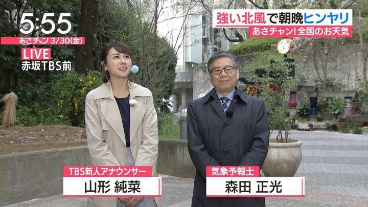 2018年03月30日山形純菜の画像03枚目