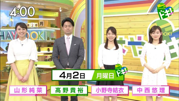 2018年04月02日山形純菜の画像01枚目