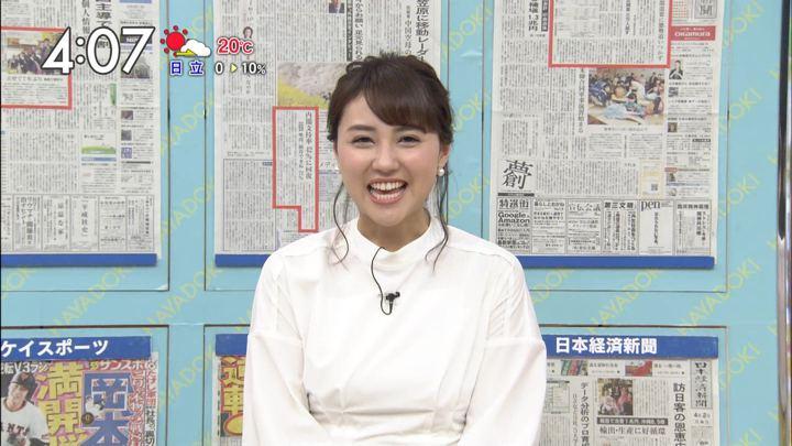 2018年04月02日山形純菜の画像03枚目