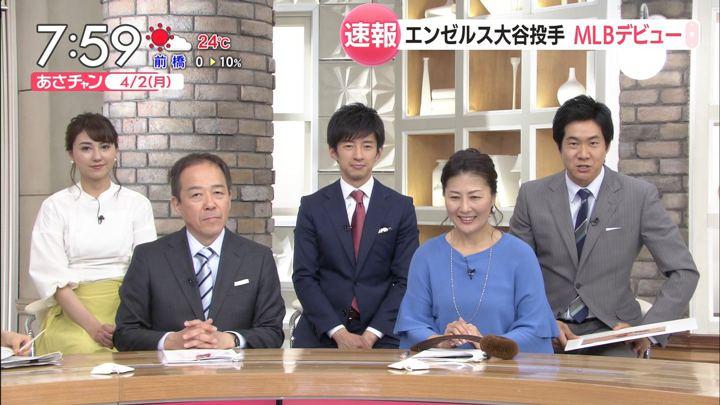 2018年04月02日山形純菜の画像19枚目