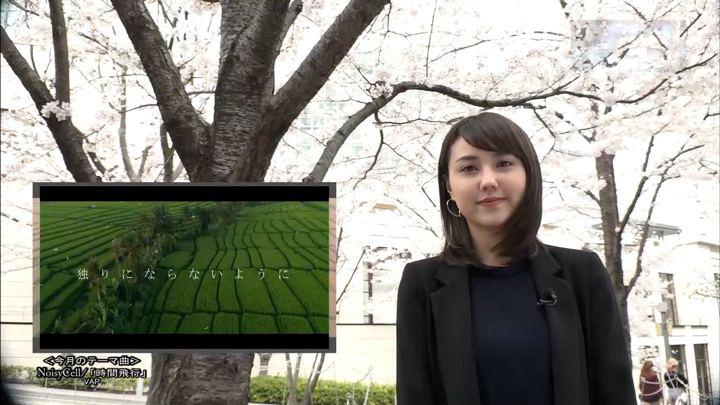 2018年04月02日山形純菜の画像20枚目