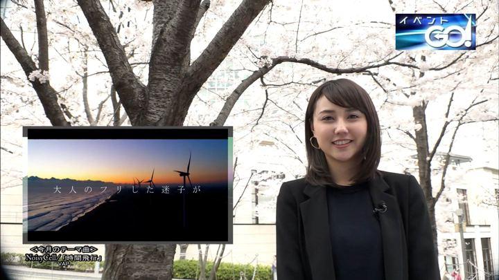 2018年04月02日山形純菜の画像22枚目