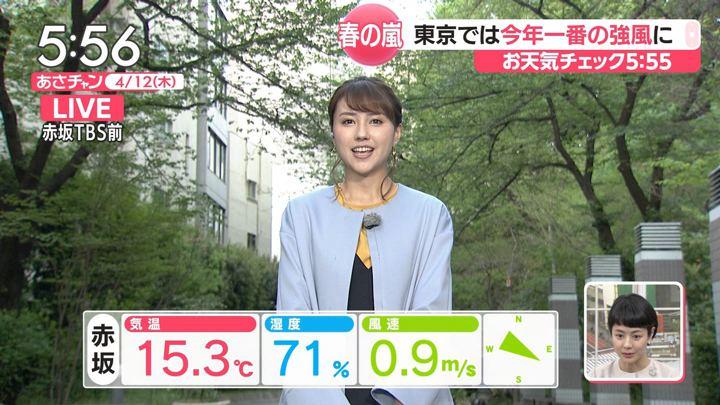 2018年04月12日山形純菜の画像05枚目