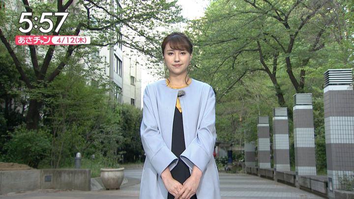 2018年04月12日山形純菜の画像07枚目