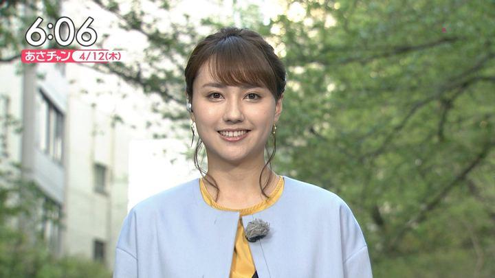 2018年04月12日山形純菜の画像11枚目