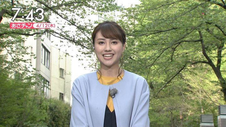 2018年04月12日山形純菜の画像13枚目