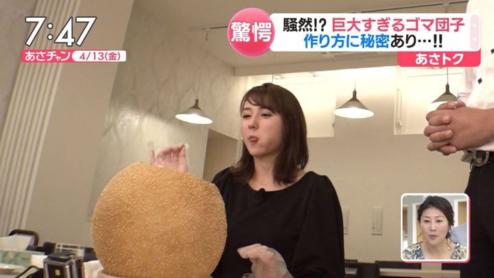 2018年04月13日山形純菜の画像30枚目
