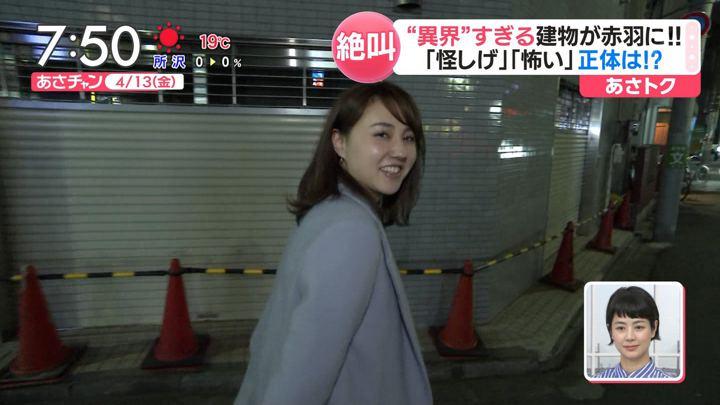 2018年04月13日山形純菜の画像31枚目